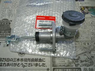 P1450182.JPG